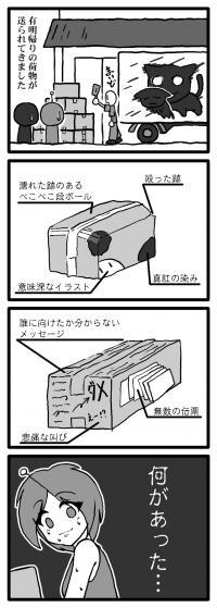 ファイル 132-1.png
